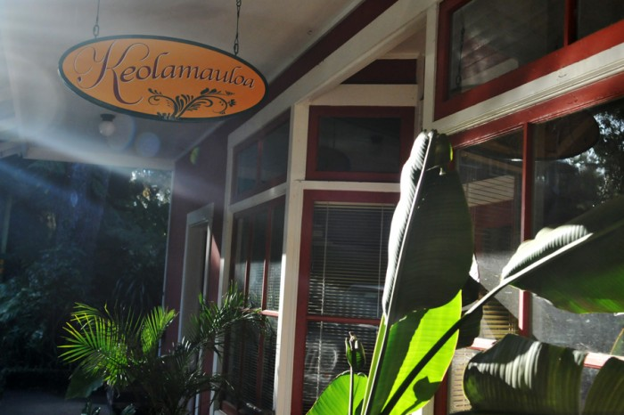 Keolamauloa storefront today